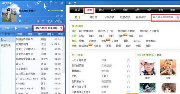 e话通官方下载_MVBOX 官方正式版官方下载_MVBOX 官方正式版电脑版下载_MVBOX 官方 ...