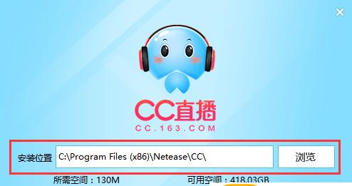 网易cc错误码416_网易CC语音下载_网易CC语音官方下载-米云下载