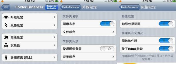 FolderEnhancer(文件夹管理软件)