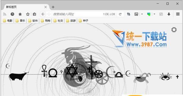 Mozilla Firefox ESR浏览器