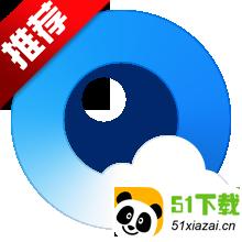 QQ浏览器9