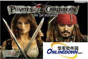 加勒比海盗4找数字