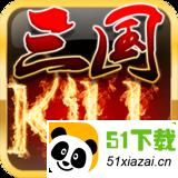 蓝牙三国杀(HD) For Android