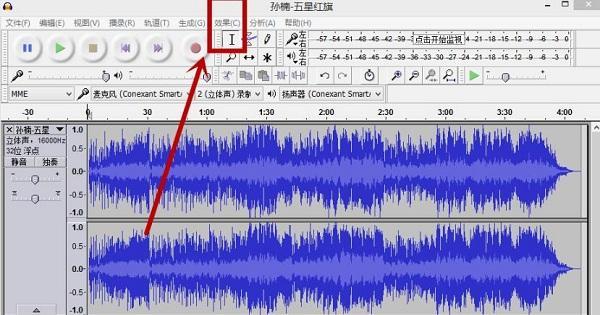 Audacity官方下载-免费声音编辑/合并/转换/提取软件插图(11)
