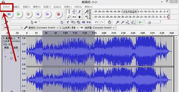 Audacity官方下载-免费声音编辑/合并/转换/提取软件插图(6)
