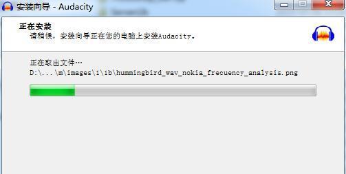 Audacity官方下载-免费声音编辑/合并/转换/提取软件插图(2)
