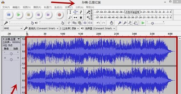Audacity官方下载-免费声音编辑/合并/转换/提取软件插图(10)