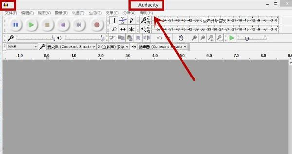 Audacity官方下载-免费声音编辑/合并/转换/提取软件插图(9)