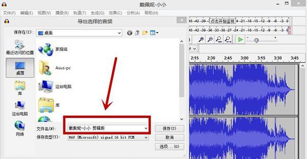Audacity官方下载-免费声音编辑/合并/转换/提取软件插图(7)