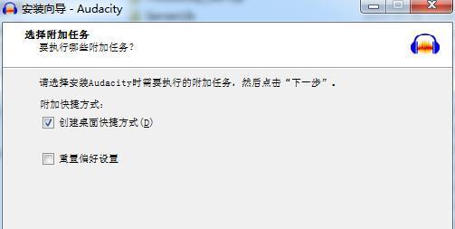 Audacity官方下载-免费声音编辑/合并/转换/提取软件插图(1)