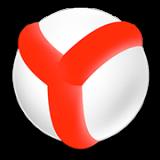 yandex浏览器  官方最新版