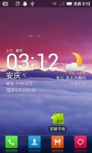 MIUI米柚 MOTO XT910手动卡刷包V4开发版增量包
